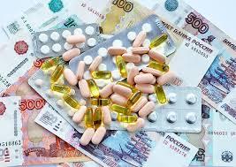 Перед стартом маркировки снизились цены на некоторые лекарства