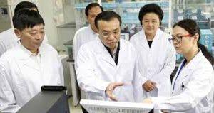 В Китае готовится к испытанию уникальное обезоболивающее