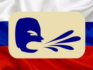 В России растет заболеваемость коклюшем: сказывается снижение популяционного иммунитета