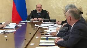 Правительство РФ организовало оперативный штаб по борьбе с коронавирусом