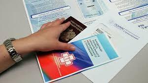 ФФОМС заявил о сокращении числа жалоб от пациентов