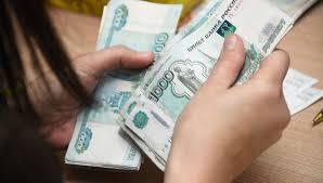 На увеличение зарплат врачей направят 18 млрд рублей