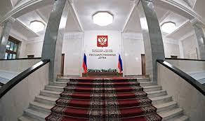 Банк России и Минфин не подержали законопроект по реформе ОМС