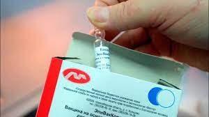 В России зарегистрировали модернизированный вариант вакцины «ЭпиВакКорона»